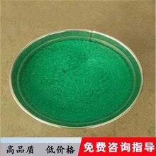 乙烯基玻璃鳞片漆生产厂家