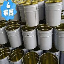 绥化杂化聚合物防腐材料生产厂家