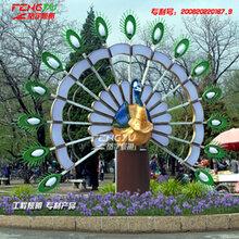 led孔雀开屏景观灯,户外广场公园2.2米3.7米6米孔雀景观照明灯具图片