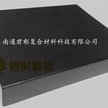内蒙古台丽3K碳纤维板加优游平台注册官方主管网站定做特价零售图片