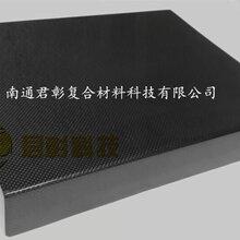 内蒙古台丽3K碳纤维板加工定做特价批发图片