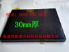 四川东丽3K碳纤维板加工定做特价批发