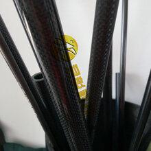 销售碳纤维型材碳纤维管材碳纤维条等碳纤维制品图片