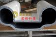 厂家直销高强度重量轻的碳纤维光学仪器保护罩