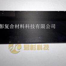 碳纤维制品碳纤维复合材料_碳纤维板_3K碳纤维板材图片