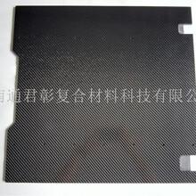 碳纤维加工定制碳纤维复合材料生产厂家