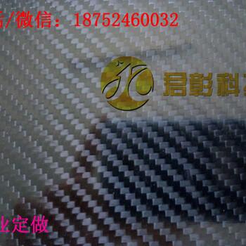 北京碳纤维医疗床板