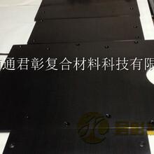 南通君彰定做碳纤维板碳纤维板价格图片