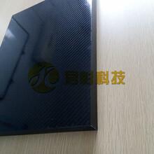 供应碳纤维板/碳纤维薄板/碳纤维片材/玻璃纤维板