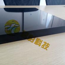 福建东丽TXW-B001-3K碳纤维板加工定做特价批发