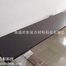 供应高品质碳纤维臀板碳纤维脚板碳纤维手架板碳纤维实心棒