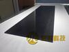 碳纤维板材TXW-BC001国际品质十年保质