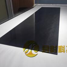 碳纤维医疗CT床板(精品)碳纤维头托