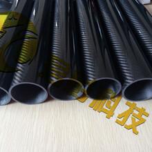 缠绕碳纤维管卷制碳纤管碳素纤维管碳纤维管厂家直供