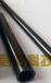 江苏(南京/南通/无锡)碳纤维管_高强度碳纤维管_性价比较高
