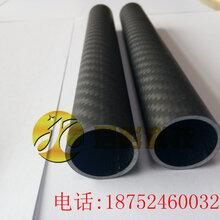 玻璃纤维管和碳纤维轴的型号规格有哪些图片