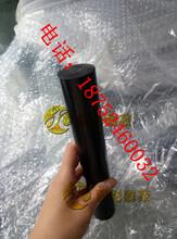 供應高強度碳棒碳纖維棒碳纖維管等各種碳纖維制品圖片