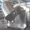 200升/200L三维混合机不锈钢材质适合食品制药化工等行业