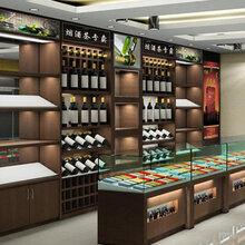 济南白酒展柜制作厂家,济南烟酒专柜制作,济南红酒展柜设计