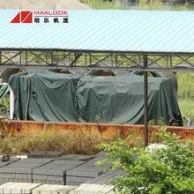 贵州苫布篷布批发汽车帆布耐高温火车三防布篷布厂家直销图片