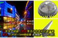 四川成都内控LED洗墙灯18W灵创品牌怎么样?亮度高质量好