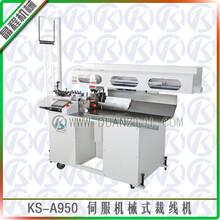 高速自动裁线机专用于超长线5根(多根线)同时裁剥设备