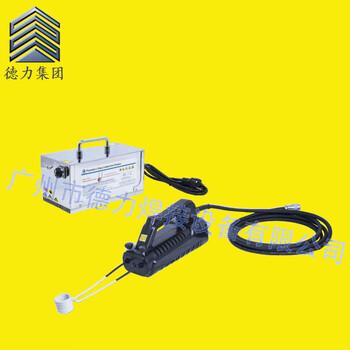惠州德力手持式感应加热器分体加热器新研发产品适用范围广