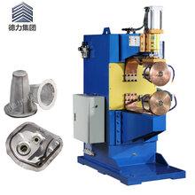山东焊机厂家直销过滤网滚焊机中频铝板滚焊机价格优惠图片