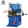河北厂家直销空调铜铝管对焊机冷凝器铜铝管对焊机质量稳定