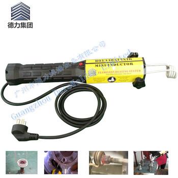 广州德力手持式螺母加热器小高频加热器携带方便