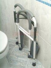 厕所残疾人老人孕妇用马桶折叠升高扶手坐便器助起器厂家图片