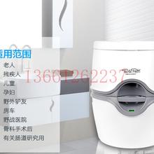 北京便攜移動式分體沖水馬桶坐便器PPE型荷蘭馬桶坐便器實體店