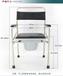 老年人孕婦殘疾人便攜式馬桶坐便器加高加大帶靠背坐廁椅坐便椅價格