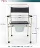 老年人孕妇残疾人便携式马桶坐便器加高加大带靠背坐厕椅坐便椅价格