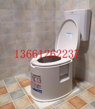 北京總代理愛麗思TP-420v簡易便攜移動式馬桶坐便器座便器實體店價格
