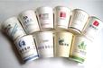 郑州广告纸杯印刷厂定做冰淇淋杯奶茶杯纸碗