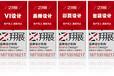 北京海淀专业设计公司专注标志LOGO设计VI设计画册设计等设计服务