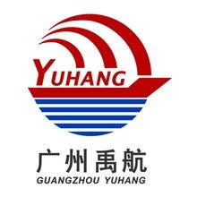 广州到南通海运物流公司