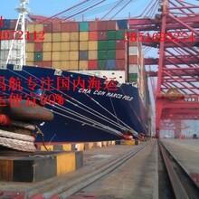漳州到黄岛海运要多久