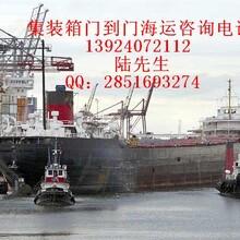 漳州到济宁海运要多久
