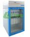 青岛路博LB-8000等比例水质水质采样器