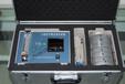 厂家现货热供TYK-6撞击式空气微生物采样器