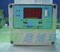 厂家现货热供QT-3型个体空气采样器
