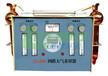 厂家现货热供LB-2000四路大气采样器