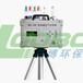 厂家现货热供LB-HY1H恒流量空气采样器
