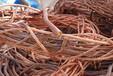 废铜回收价格,废铜回收介绍,山西废铜回收