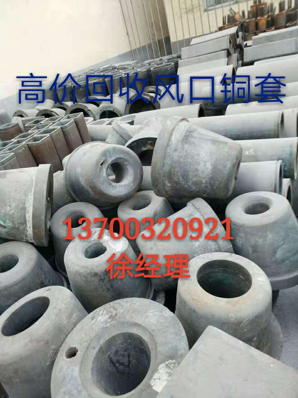 北京顺义废铜回收上门回收
