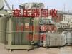 北京海淀变压器回收物资回收
