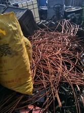 北京顺义废铜回收高价回收