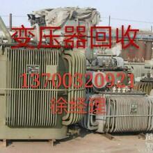 北京通州铜排回收回收热线